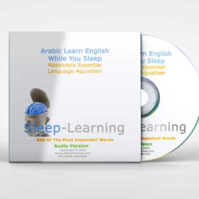arabic-learn-english-audio-cd