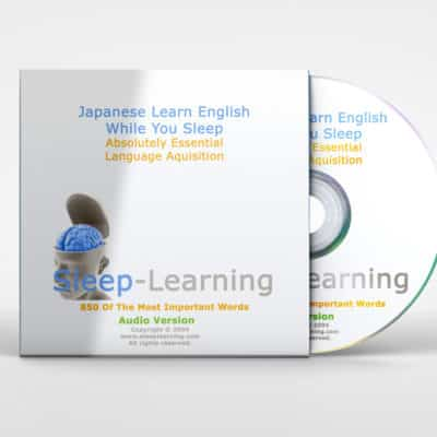 japanese-learn-english-audio-cd