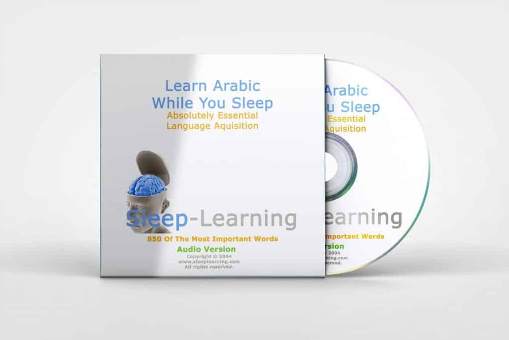Learn Arabic While You Sleep