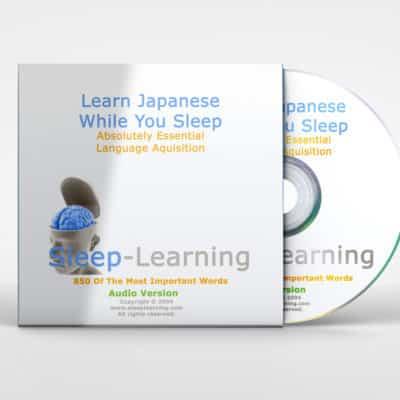 learn-japanese-while-you-sleep-audio-cd