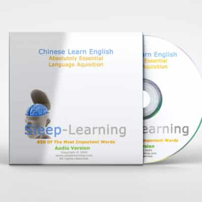 chinese-learn-english-audio-cd