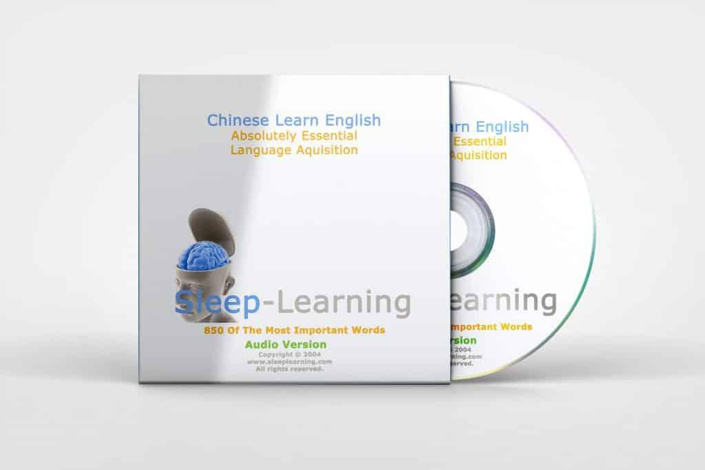 Chinese Learn English While You Sleep