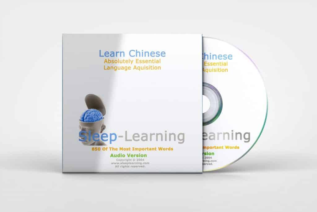 Learn Chinese While You Sleep